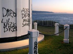 Finis les graffitis