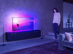 La télévision en ultra-haute définition